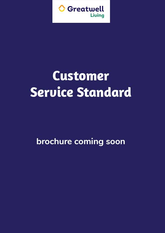 Customer Service Standard brochure cover